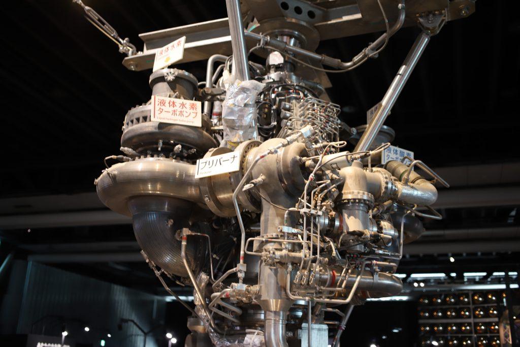 H2Aのメインエンジン